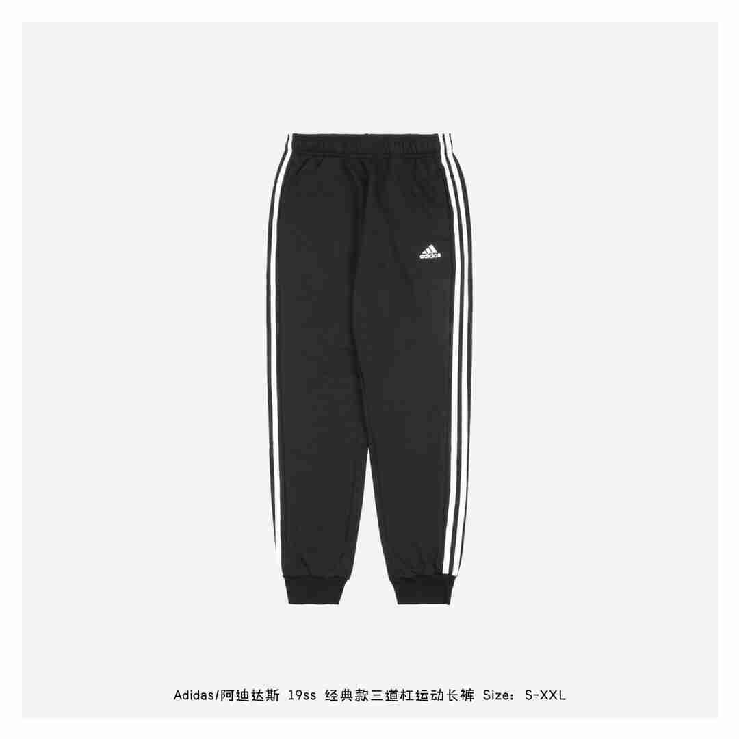 Adidas/阿迪达斯 19ss 经典款三道杠运动长裤