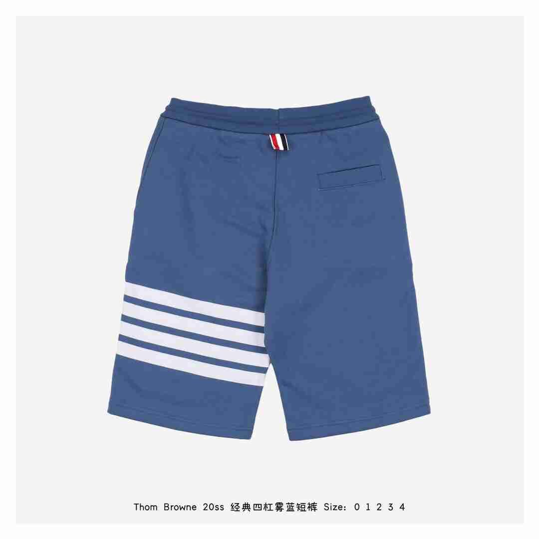 Thom Browne 20ss 经典四杠雾蓝短裤
