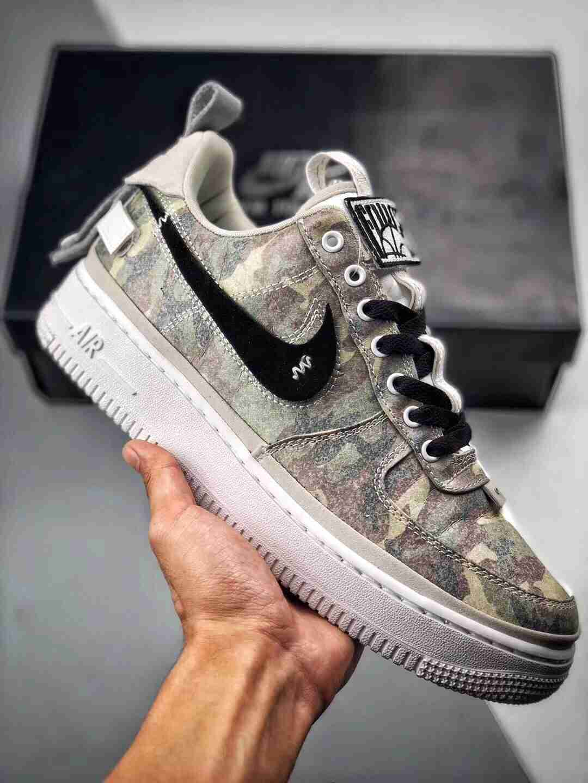 Air Force 1 '07 QS